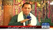 InfoWorld : Qutab Online With Bilal Qutab in Hazrat khawaja Mo...