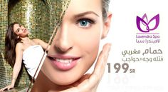 Lavendra Spa & Salon offers moroccan bath with face and eyebrows curl for just SR 199