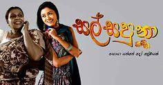 Sal Sapuna Sinhala Teledrama - Episode 282 - 20th April 2017