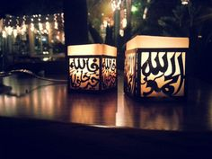 Arabic calligraphy .. islamic Candle holders