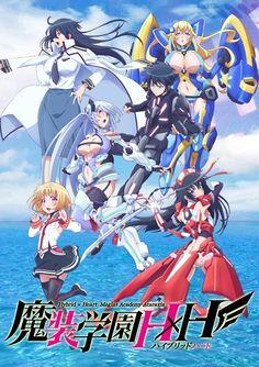 The Moon of Yuka: 【Estrenos Anime】Verano '16