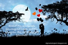Happy Valentine's Day Wish Status Pic # Tag # happy – Anniversary Valentine's Day Quotes, Valentines Day Quotes Images, Happy Valentines Day Wishes, Happy Anniversary Wishes, Qoutes, Night Quotes, Quotations, Marry Best Friend, Image New