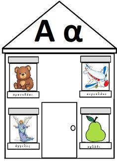 Σπιτάκια με το αρχικό γράμμα του ονόματος των παιδιών. Μπορούμε να φτιάξουμε μια μικρή ιστορία για κάθε παιδί με τις λεξούλες που θα μας... Alphabet Activities, Writing Activities, Emergent Literacy, Greek Language, Greek Alphabet, Preschool Education, Kid Desk, Pre Writing, School Lessons