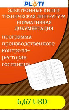 Отзыв детская поликлиника литфонда официальный сайт