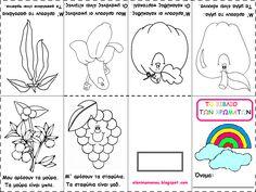 ib-book-color[1].gif (957×718)