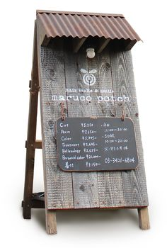 美容室店舗看板制作-アルニコデザイン