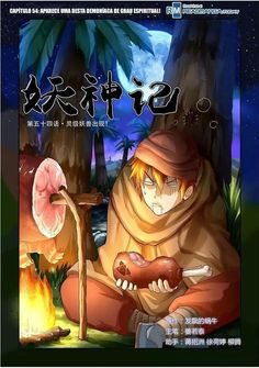 Tales of Demons and Gods (Manhua) 054 (Leitura Online)    Central de Mangás - Leitura Online de Mangás em Português
