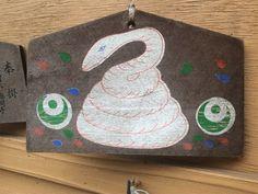 この地域ではその庵が、 「蚕を(ネズミから)守ってくれる!」 と信仰されていた蛇と合わさり 白蛇をご神体とする弁財天信仰の場となったそうだ。 それが証拠に境内には、 弁天様でなく白蛇さんの絵馬がたくさん。