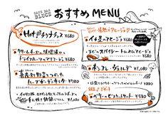 オススメメニュー cafe - Google 検索