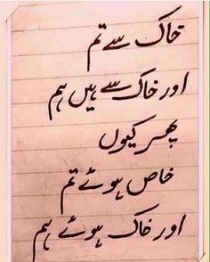 Khak say Tum ___  Aur _____ Khak say hain Hum____ Phir kuyn ? ? ?   A.H