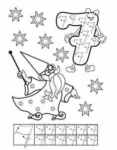 Numbers handwriting sheets for kids Preschool Printables, Preschool Worksheets, Kindergarten Math, Learning Activities, Preschool Activities, Writing Worksheets, Math For Kids, Fun Math, School Fun