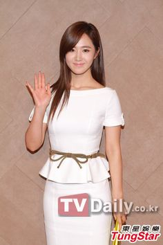 Yuri : 'Burberry Pacific Flagship Store Opening Event' in Hong Kong