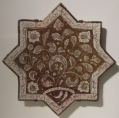 Star-shaped tile from Iran, 1262