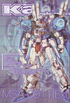 2016年11月 METAL ROBOT魂<SIDE MS> Ex-S GUNDAM - 第12頁 - 日系英雄∕機械人 - Toysdaily 玩具日報 - Powered by Discuz!