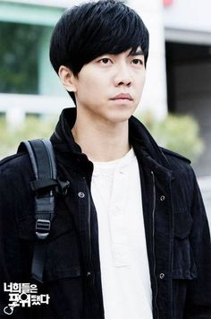 Lee Seung Gi. Currently watching You Are All Surrounded. He's such a great actor.