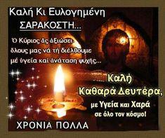Greek Easter, Orthodox Christianity, Kai, Movie Posters, Film Poster, Film Posters, Poster