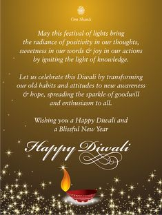 If you're thinking to wish your friends & family for Diwali wishes with Baba's photos.Here are Diwali's Greetings, quotes, wallpapers, images etc. Diwali Wishes Quotes, Happy Diwali Quotes, Happy Diwali Images, Diwali Greeting Cards, Diwali Greetings, Good Morning Image Quotes, Good Morning Cards, Diwali Story, Shubh Diwali