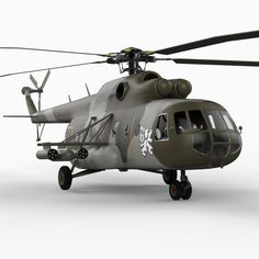Mi 17 Helicopter 3D 3Ds - 3D Model