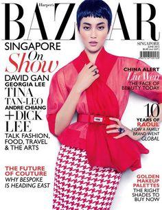Harper's Bazaar Singapore June 2012 Liu Wen by Gan in Dior Couture SS 2012