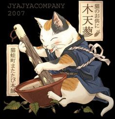 Neko, Asian Cat, Japanese Cat, Japon Illustration, Cat Drawing, Drawing Ideas, Japan Art, Cat Tattoo, Crazy Cats