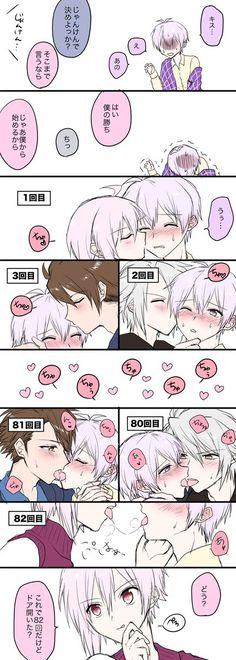 白靴下 (@0511_rm) さんの漫画 | 30作目 | ツイコミ(仮) We Heart It Images, Black Clover Manga, Klance Comics, My Hero Academia Shouto, Anime Kiss, Online Manga, Cute Gay Couples, Blue Exorcist, Boyxboy
