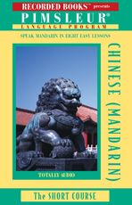 Chinese (Mandarin) | Borrow this downloadable audiobook for free with your Mesa Public Library card.