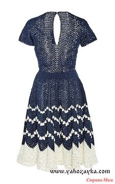 Knit Mini Dress by Carolina Herrera Boho Gown, Boho Wedding Dress, Bridal Dresses, Crochet Clothes, Diy Clothes, Carolina Herrera Dresses, Vanessa Montoro, Crochet Wedding, Crochet Magazine