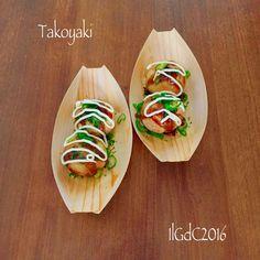 il giardino dei ciliegi: Cucina giapponese: Takoyaki dei cartoni animati