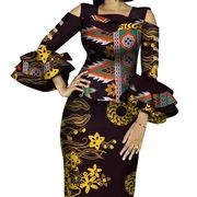 Couples African Outfits, African Dresses For Women, African Attire, 2 Piece Skirt Set, Style Africain, Dress Outfits, Fashion Outfits, African Fabric, Ruffle Sleeve