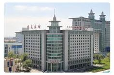 Image result for Changchun University of Science and Technology, China