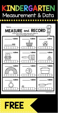 MEASURE and RECORD freebie - kindergarten math unit Measurement and Data with FREE printables - math centers - worksheets - assessments and more! Measurement Kindergarten, Measurement Worksheets, First Grade Worksheets, Kindergarten Math Activities, Kindergarten Freebies, Kindergarten Lesson Plans, 1st Grade Math, Preschool Math, Math Classroom