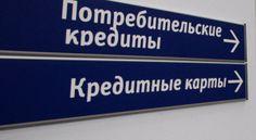 Тазовский район и ЯНАО
