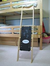 Toddle Lock. Prevents infants and toddlers from climbing bunk bed