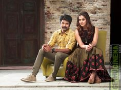Actress Nayanthara To Attend Velaikkaran's Promotional Event? Allu Arjun Wallpapers, Movie Previews, Cute Love Couple, Couples Images, Promotional Events, Actor Photo, Bridesmaid Dresses, Wedding Dresses, Telugu Movies