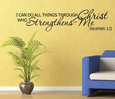 Religous Bible verse Vinyl Wall quote Decal home Decor Wall Sticker Removable on eBay! #Christmas #thanksgiving #Holiday #quote