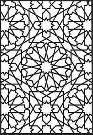 Resultat De Recherche D Images Pour زخارف اسلامية Geometric Art Islamic Art Pattern Designs Coloring Books