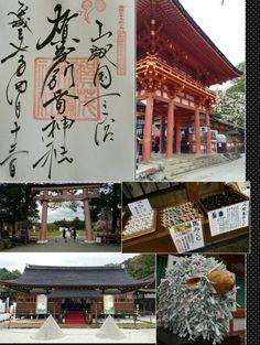 Kyoto 上賀茂神社 2015