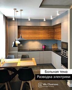 Este posibil ca imaginea să conţină: bucătărie şi interior New Kitchen Interior, Modern Kitchen Interiors, Kitchen Room Design, Kitchen Cabinet Design, Modern Kitchen Design, Home Decor Kitchen, Modern Kitchen Cabinets, Cuisines Design, Küchen Design