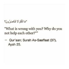 In the Footsteps of the Sahaabah Prophet Muhammad Quotes, Hadith Quotes, Muslim Quotes, Quran Quotes, Beautiful Islamic Quotes, Islamic Inspirational Quotes, Allah Islam, Islam Quran, Allah God