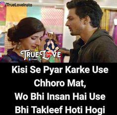 Hindi Love Shayari ❤