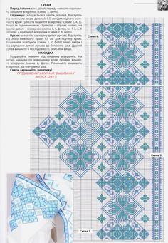 Ribbon Embroidery, Cross Stitch Embroidery, Embroidery Patterns, Doodle Patterns, Canvas Patterns, Cross Stitch Designs, Cross Stitch Patterns, Fair Isle Pattern, Cross Stitch Rose