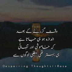 Pr kayi baar ye tanhai hi jine nhi deti Rumi Quotes, Poetry Quotes, Hindi Quotes, Wisdom Quotes, Quotations, Life Quotes, Inspirational Quotes, Urdu Poetry, Inspiring Sayings