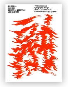 Soojin Lee in Persuasion Graphics • Cognitive Design