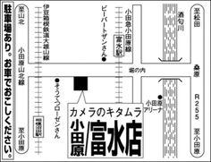 カメラのキタムラ小田原・富水店の店舗ブログ|デジカメ・写真プリント・スマホの事ならおまかせください!