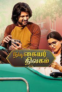 tamilrockers 2018 movies download app free hd