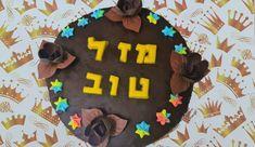 עוגת היום הולדת של משפחת המלוכה הבריטית כל הפרטים באתר. טעימה טעימה ועוד תמונות