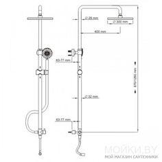 schaltplan eines bewegungsmelders mit zwei oder mehr lampen elektrik pinterest schaltplan. Black Bedroom Furniture Sets. Home Design Ideas