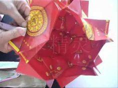 黄梨 (Pineapple) 红包制作