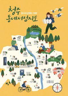 좋아한多님의 청주 동네서점 지도 - 브랜딩/편집, 일러스트레이션