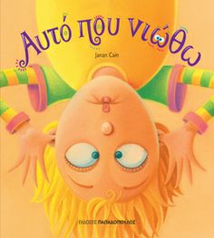 Searching for online Spanish literature titles for kids? We have a large collection of authentic Spanish books for kids that are easy to comprehend and make Spanish fun to learn! Preschool Spanish Lessons, Preschool Books, Teaching Spanish, Preschool Activities, Educational Activities, Emotions Cards, Feelings And Emotions, Spanish Books For Kids, Teaching Emotions